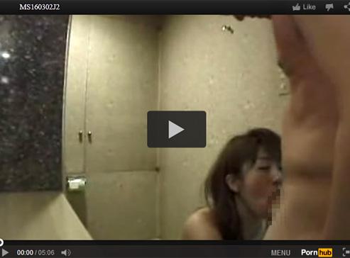 【無修正熟女動画】30路素人の美乳美人妻のセフレとラブホテルで密会しハメ撮りセックス!