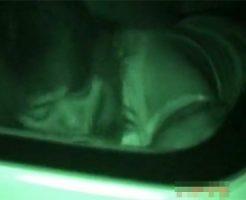 【熟女・人妻 美女】40代の美女の不倫H無料動画。ラブホまで我慢出来ず車内で不倫SEXしてる40代素人の美女妻を-赤外線カメラで隠し撮り!