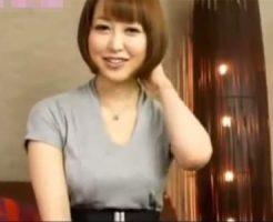 【奥様動画】20代素人ショートカットのEカップ美女妻がAV出演…カメラの前で激しくSEXして口内発射!