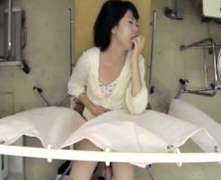 【悪徳医者に中だしされた主婦の無料動画】30代の素人の中出しH無料動画。産婦人科に訪れた30代素人の美女妻が悪徳医師に騙され中出し診察を受ける!