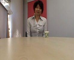 【おばさん動画】バツイチの素人美人おばさんが興味本位でAV面接…会議室で即エッチで激しく犯す!