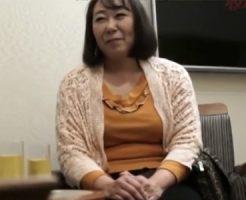 【奥様動画】「こんな私でいいのかしら?」58歳素人のムッチリ巨乳おっぱい奥様をラブホで口説き濃密ファック!